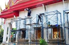 Thai people renovate church at Phra That Narai Cheng Weng. Or Phra That Narai Jeng veng temple on January 16, 2016 in Sakon Nakhon, Thailand Stock Photography