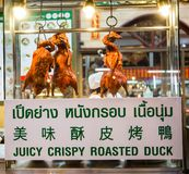 Thai people sell food by the road Royalty Free Stock Photos