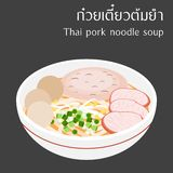 Thai pork noodle soup. With Thai alphabet kuai-teaw-tom-yam meaning Thai spicy noodle soup Royalty Free Stock Photo