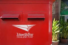 Thai post box in chiangmai thailand royalty free stock image