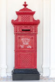 Thai postbox Royalty Free Stock Image