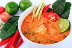 Thai Prawn Soup with Lemongrass (Tom Yum Goong) on White Background. Royalty Free Stock Photo