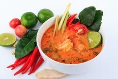 Thai Prawn Soup with Lemongrass (Tom Yum Goong) on White Background. Stock Photos