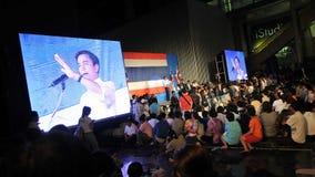 Thai Prime Minister Abhisit Vejjajiva Royalty Free Stock Photos