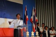 Thai Prime Minister Abhisit Vejjajiva Stock Image