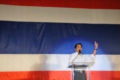 Thai Prime Minister Abhisit Vejjajiva Stock Images