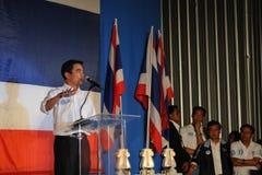 Thai Prime Minister Abhisit Vejjajiva Stock Photography