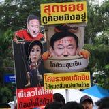 Thai protesters raise anti amnesty bill plates. BANGKOK-NOV 24:  Unidentified Thai protesters raise anti amnesty bill plates on Nov 24, 2013 in Bangkok, Thailand Stock Photography