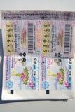 Thai regerings- lotteri för närbild Fotografering för Bildbyråer