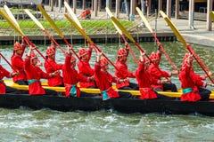 Thai Royal Barge Stock Photos