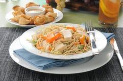 Thai Salad with crab rangoon Stock Images