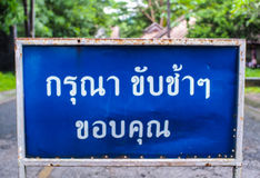 Thai sign means Stock Images
