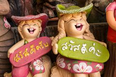 Thai Smile Clay Dolls Royalty Free Stock Photography