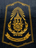 Thai 1st area army emblem Stock Photography