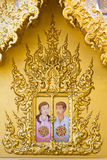 Thai style of man and woman drawing Stock Photo