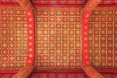 Thai style pattern Stock Photos