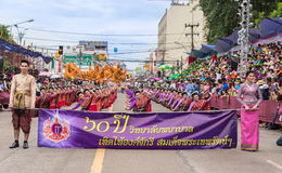 Thai style in the traditional parade active festival Buddhist Lent 2015 Stock Images