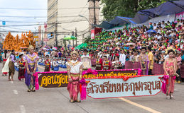 Thai style in the traditional parade in Ubon Candle Festival 2015 Royalty Free Stock Images