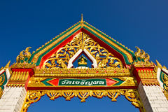 Thai temple gate. Royalty Free Stock Image