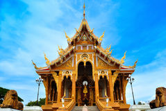 Thai Temple in  khonkane province. Thai Temple in khonkane province with clear blue day Royalty Free Stock Images