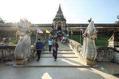 Thai temple in Lampang Stock Photo
