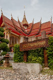 Thai temple. The modern world ri stock image