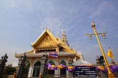 Thai Temple. Wat Sothorn Wararam Worawihan Royalty Free Stock Photo