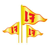 Thai Text Vegetarian Festival Flag. Thai Text Vegetarian Festival yellow Flag Stock Image