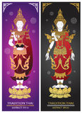 Thai tradition Buddha Jewelry Set. Vector Royalty Free Stock Image