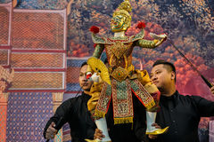 Thai traditional grand puppet Stock Image