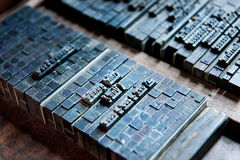 Thai typeset word in letterpress Stock Image