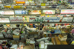 Thai variety of signs for shops Royalty Free Stock Photography