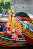Thai Water Taxis Royalty Free Stock Image