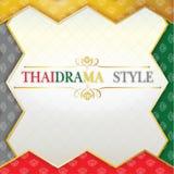 Thaidrama-Art Lizenzfreies Stockfoto