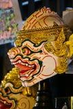 Thailändische Affe khon Maske Lizenzfreie Stockfotografie