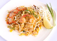 Thailändische Nahrungauflage thailändisch Lizenzfreie Stockbilder