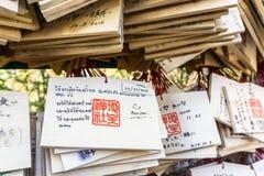 Thailändische Sprachgebetsblöcke Stockfotografie
