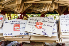 Thailändische Sprachgebetsblöcke Lizenzfreie Stockfotografie