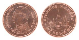 Thailändischer Bah-Münzensatz Lizenzfreie Stockbilder
