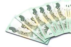 Thailändischer Baht des Geldes 20 lokalisiert auf weißem Hintergrund Stockfoto