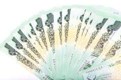 Thailändischer Baht des Geldes 20 lokalisiert auf weißem Hintergrund Lizenzfreie Stockfotos