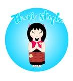 Thailändischer Frauencharakter des Vektors lizenzfreie abbildung