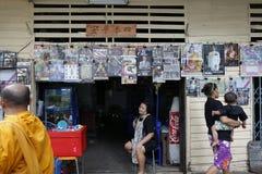 Thailändischer König Death Stockbilder