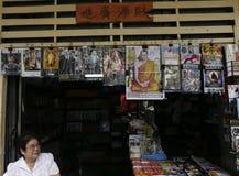 Thailändischer König Death Stockbild