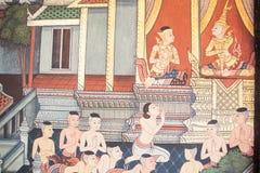 Thailändischer Kunsthistoriker Stockbilder