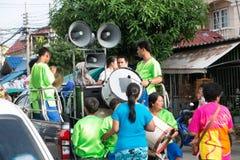 Thailändischer Musiker Stockfotografie