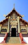 Thailändischer Tempel Lizenzfreie Stockfotografie