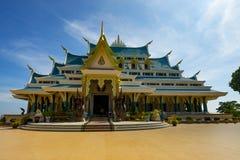 Thailändischer Tempel, wat PA-pukon Udornthani-provice, Thailand Lizenzfreie Stockfotografie