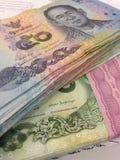 Thailändisches Geld, Baht 50 Baht und 20 Lizenzfreie Stockfotografie