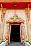 Thailändisches Handwerk: THAILÄNDISCHES Muster LAI Lizenzfreies Stockbild